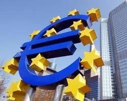 ЕЦБ обсудит сворачивание стимулирующей политики на следующем заседании