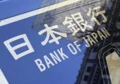 Японский центральный банк стремится к умеренному ускорению инфляции