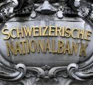 Центробанк Швейцарии сохраняет ставки рекордно низкими