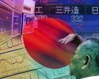 ВВП Японии за второй квартал пересмотрен в сторону повышения