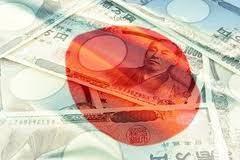 В Японии остановился рост инфляции