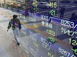 Доходность 10-летних гособлигаций Японии может стать отрицательной