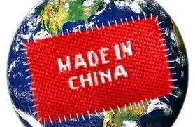 Китай изменит методику расчета ВВП за квартал