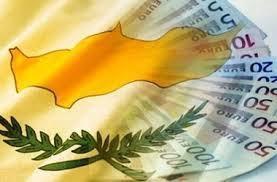 Есть ли у Кипра будущее?
