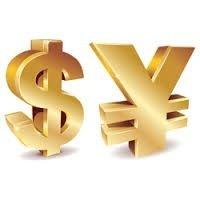 Доллар укрепляется против иены после смягчения Банка Японии