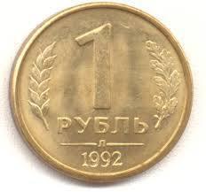 В России выбирают новый символ рубля