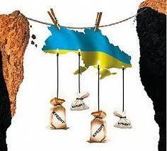 Аргентина банкрот : кто следующий - Украина?