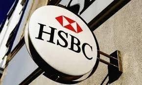 HSBC : Покупать евро - ставить против политики ЕЦБ