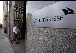 USD, EUR, JPY, GBP, AUD, NZD: Обзоры и Прогнозы - Credit Suisse