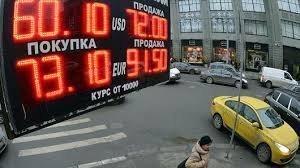 Экономический кризис официально пришел в Россию
