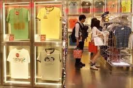 Инфляция в Японии упала до минимума за 1,5 года