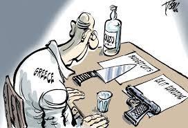 4 сценария греческой драмы