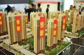 Цены на новые дома в Китае растут уж третий месяц подряд