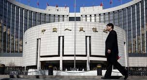 Китай снизил процентную ставку и норму обязательных резервов