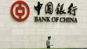 Прибыль Банка Китая за полугодие выросла на 1.1%