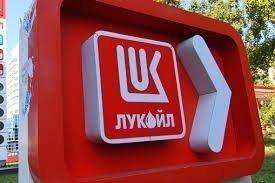 Прибыль «Лукойл» упала на 58% за год
