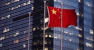 Китай сбрасывает казначейские облигации США