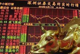 Лагард: Волатильность замедлит экономический рост в Азии