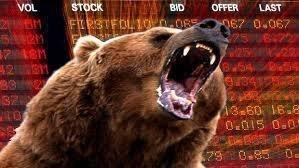 «Медвежий» рынок - уже начался