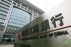 Китай может запустить торги юанем в паре со швейцарским франком