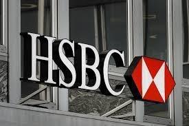 HSBC перемещает операции с деривативами из Лондона в Гонконг