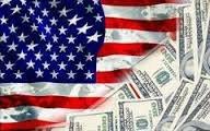 Дефицит торгового баланса США снизится в сентябре
