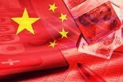 Экономика Китая демонстрирует новые признаки спада