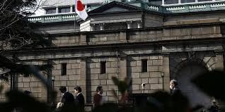 BOJ: риск дефляции – низкий