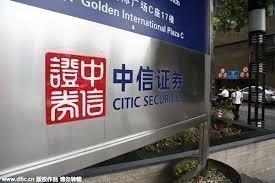 Citic Securities не может связаться со своим руководством