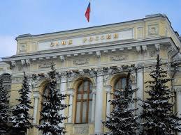 Центробанк России оставил процентную ставку на отметке 11%