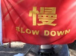 Экономический рост Китая замедлится до менее 5%