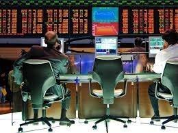 Закрытие хедж-фондов наберет максимальных оборотов в 2016 году