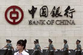 Китай намерен продолжать либерализацию процентных ставок