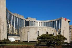Народный банк Китая сделал агрессивное вливание наличности