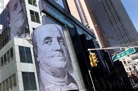 ФРС дала понять, что ставки не будут повышены в марте