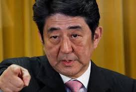 Абэ выступил в защиту Банка Японии в плане отрицательных ставок
