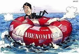 Абэномика - под сомнением. Экономика Японии снова сокращается