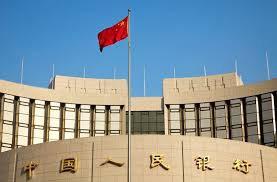 Центробанк Китая влил еще 10 млрд юаней в систему