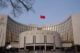 Центробанк Китая намерен влить в систему 340 млрд юаней