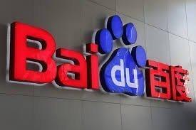 Китайская Baidu отчиталась о 33%-ном приросте доходов за квартал