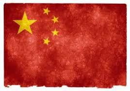 Инфляционный подъем в Китае будет непродолжительным