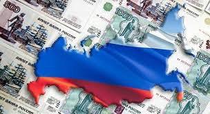 Экономика России будет расти за счет ослабления рубля