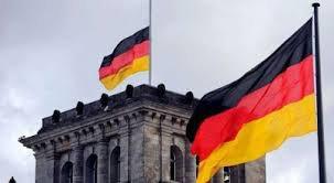 Потребительские настроения в Германии продолжат падать - GfK