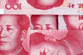Валютные резервы Китая выросли, впервые за 5 месяцев