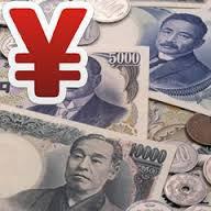 6 причин для роста иены в 2016