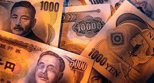 Рост иены – «чрезмерный» - Курода