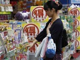 Банк Японии намерен «любой ценой» стимулировать инфляцию
