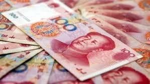 Официальный курс юаня подскочил на максимум с 2005
