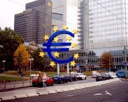 Депозитная ставка ЕЦБ не достигнет «абсурдно низких» отметок