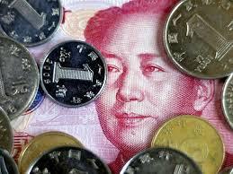 Китай снизил курс юаня на максимум за 8 месяцев